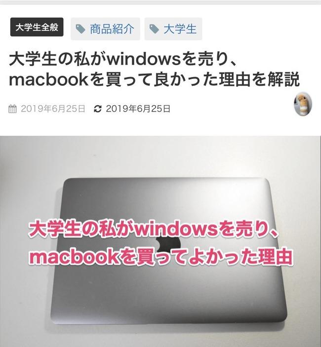 Windows Macbook ショートカットキー command に関連した画像-02