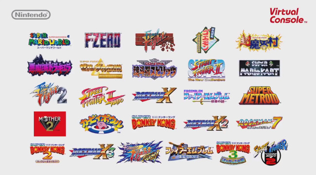 任天堂 Wiiu ニンダイ バーチャルコンソール VC スーファミに関連した画像-03
