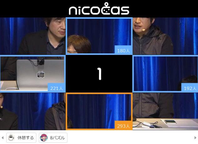 ニコニコ動画 クレッシェンド 新サービス ニコキャスに関連した画像-57