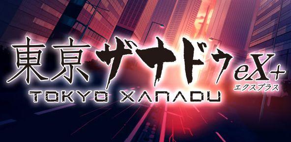 TSUTAYAランキング ランキング 東京ザナドゥ eX+ 任天堂 に関連した画像-01