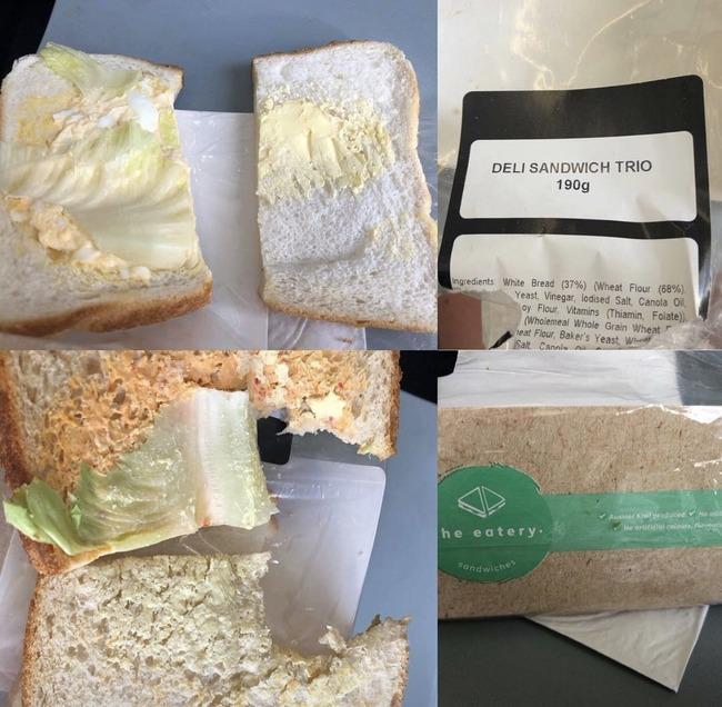格安航空 ジェットスター サンドイッチ 700円に関連した画像-03