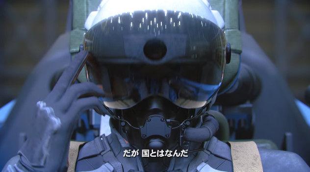 エースコンバット7 PV 日本語に関連した画像-05