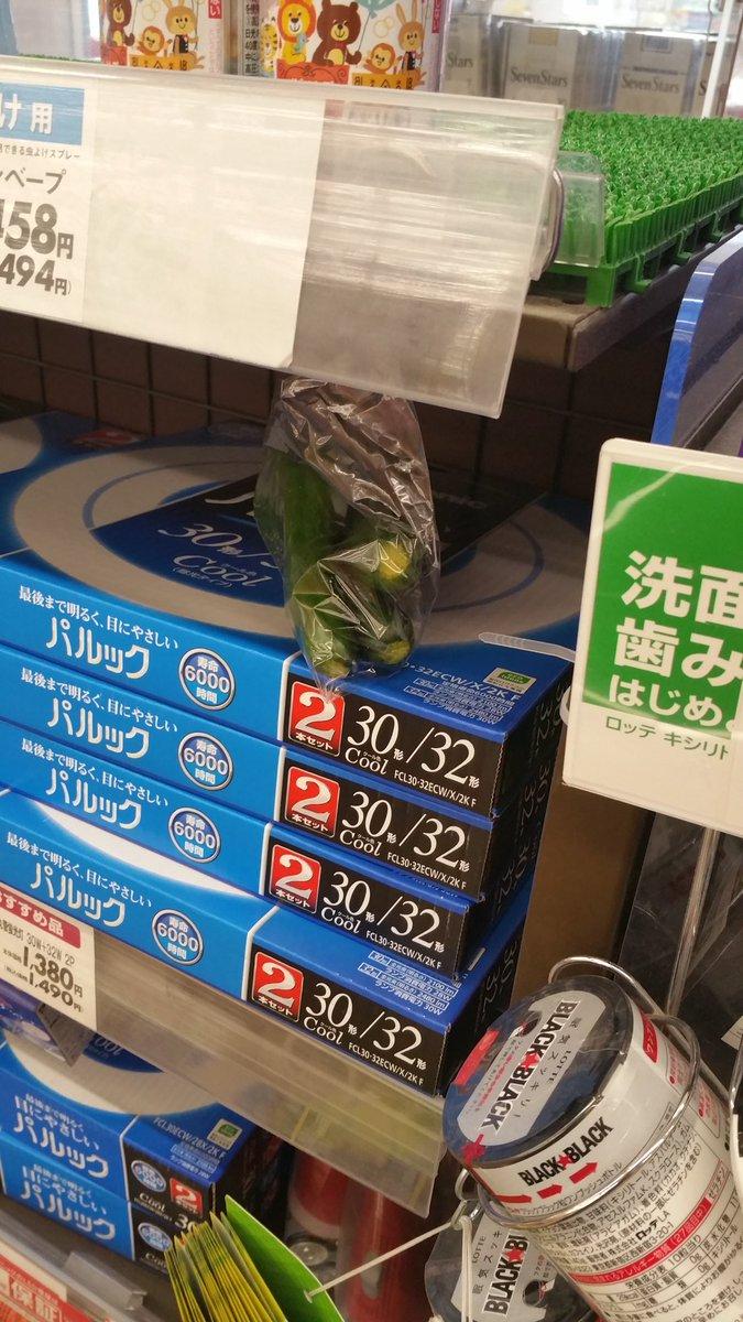 店 商品 不審物 廃棄 万引きに関連した画像-02
