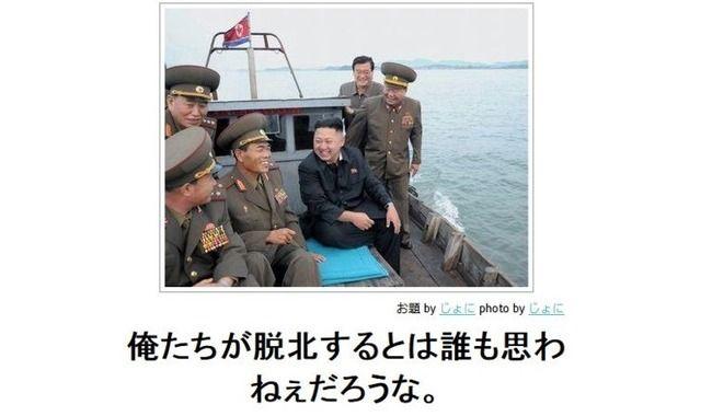 金正恩 北朝鮮 失踪に関連した画像-01