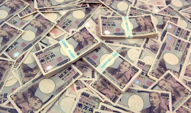 愛媛県庁 1億円 寄付に関連した画像-01