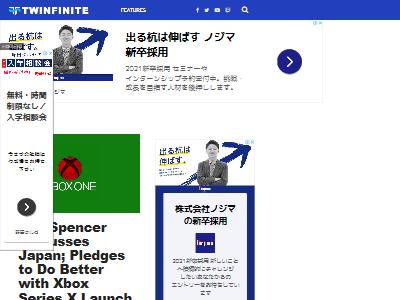 フィルスペンサー次世代Xbox日本に関連した画像-02