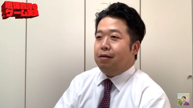 唐澤弁護士 唐澤貴洋 ゲーム実況 youtuberに関連した画像-07