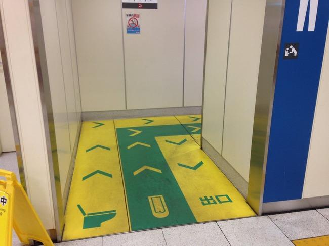蘇我駅トイレ案内に関連した画像-02