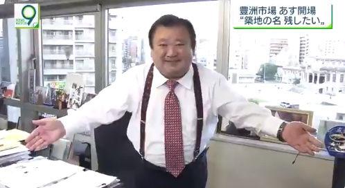 すしざんまい 社長 NHK 権利関係 木村清に関連した画像-03