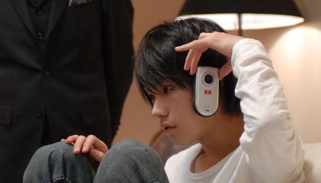 松山ケンイチ 携帯