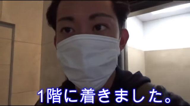 大川隆法 息子 大川宏洋 幸福の科学 職員 自宅 特定 追い込みに関連した画像-25