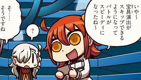 manga6_0121-1
