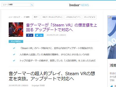 ビートセイバー 音ゲー VRに関連した画像-02