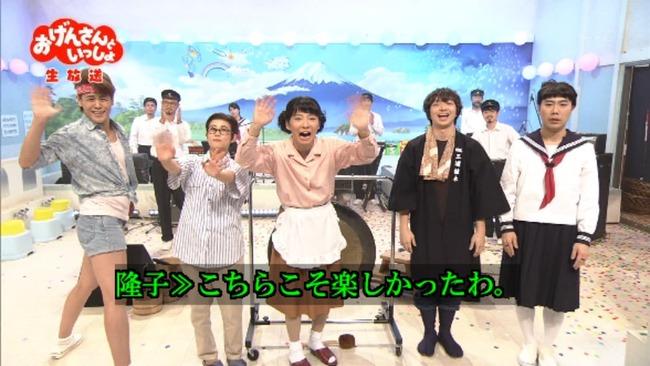 おげんさんといっしょ NHK 星野源 宮野真守 雅マモルに関連した画像-07