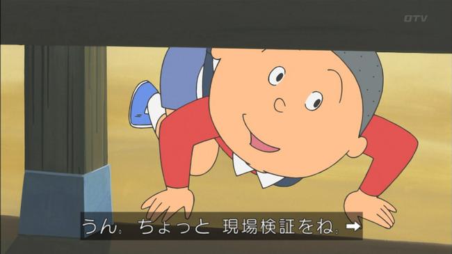 サザエさん 堀川くん 不法侵入に関連した画像-09
