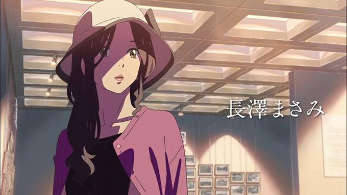 新海誠 君の名は。 奥寺先輩 司 婚約 裏設定に関連した画像-01