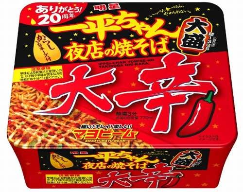 カップ焼きそば 一平ちゃん 明星食品 大盛 大辛 激辛 唐辛子 からしマヨネーズに関連した画像-01
