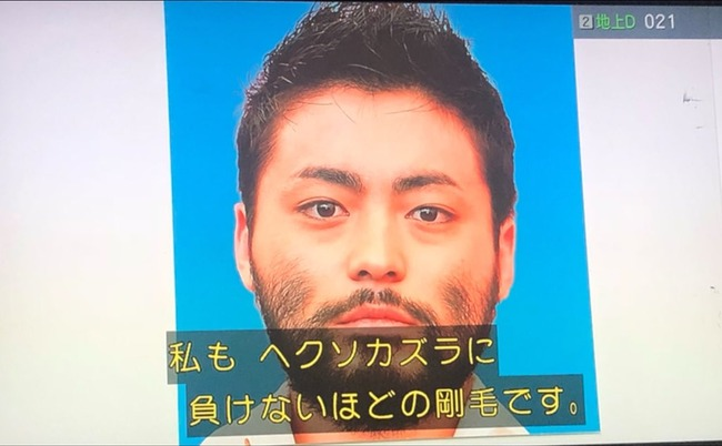 NHK Eテレ 植物に学ぶ生存戦略 山田孝之 胸毛 ヘクソカズラに関連した画像-04