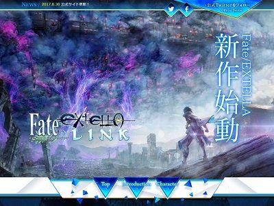 フェイト エクステラ リンク グラフィック ゲーム画面 シャルルマーニュに関連した画像-03