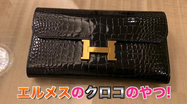 HIKAKIN ヒカキン 財布 クリスマスに関連した画像-02