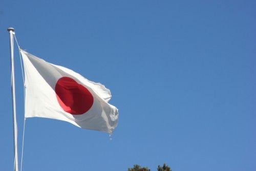 フィフィ 日本 左翼 愛国に関連した画像-01