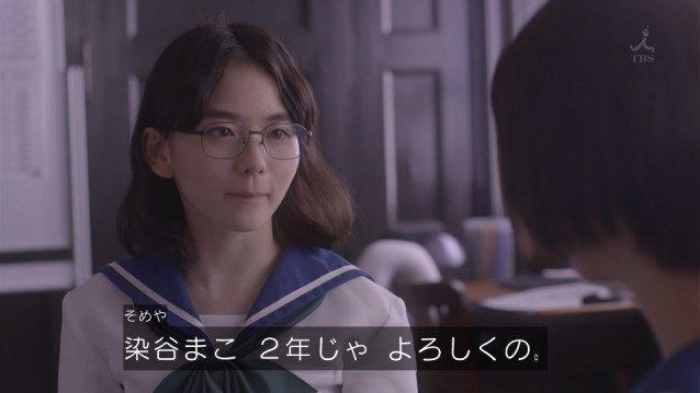 実写ドラマ 咲 咲-Saki- 京太郎 紙 存在に関連した画像-06