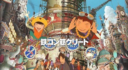 映画『鉄コン筋クリート』地上波放送決定!新作『海獣の子供』の公開記念!