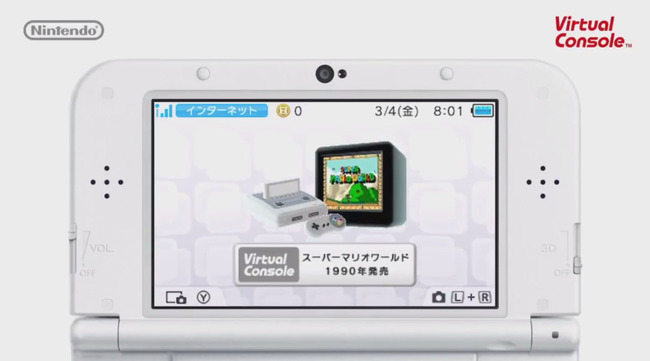 任天堂 Wiiu ニンダイ バーチャルコンソール VC スーファミに関連した画像-02