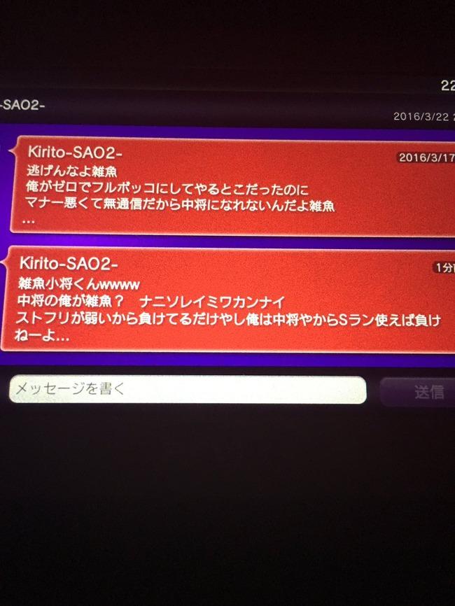 ガンダム フルブースト PS3に関連した画像-01
