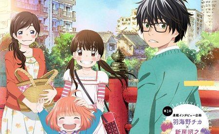 3月のライオン 岡本信彦 NHK 放送 10月8日に関連した画像-01