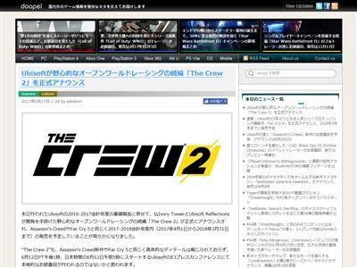 Ubisoft ザ・クルー2 オープンワールド レースゲームに関連した画像-02