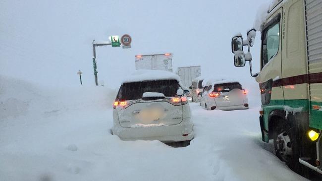 関越自動車道 関越道 大雪 立ち往生に関連した画像-01