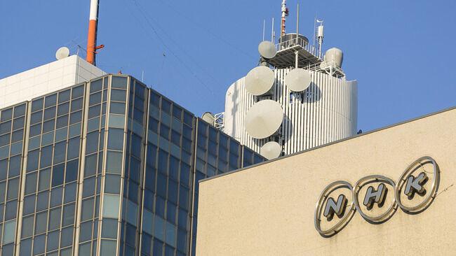 【悲報】NHKのネット同時配信を総務省が認可してしまう!!4月から視聴可能に…