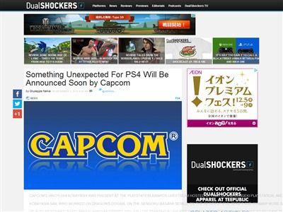 カプコン PS4に関連した画像-02