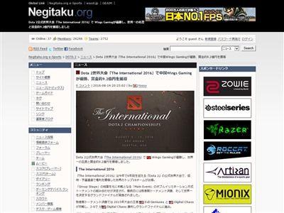 ゲーム 大会 賞金制 プロゲーマーに関連した画像-04