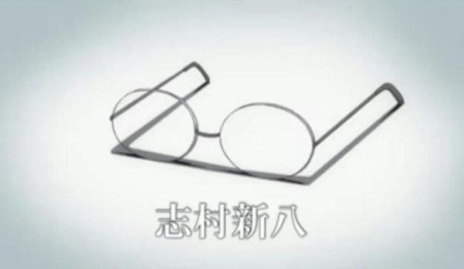 志村新八 銀魂に関連した画像-04