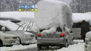 北海道 -26.6℃に関連した画像-01