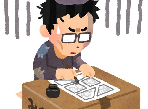 SNS発漫画単行本不調に関連した画像-01