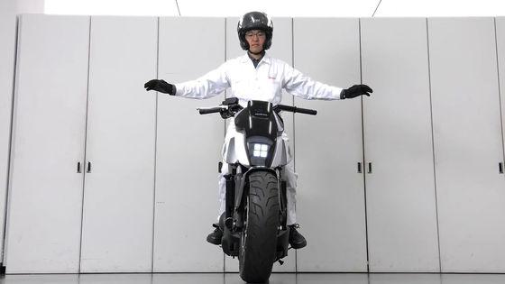ホンダ 倒れないバイク 新技術に関連した画像-01