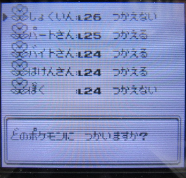 C7CMM8kVwAAGx92
