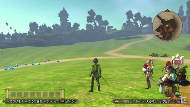 ドラゴンクエストヒーローズ2 双子の王と予言の終わり PS4 PS3 PSVitaに関連した画像-08