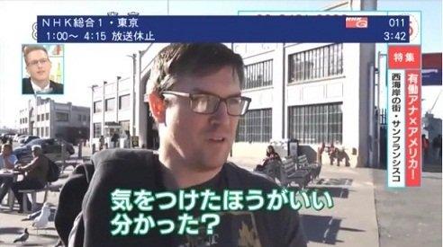 NHK マスコミ トランプ大統領 発言 切り貼りに関連した画像-05