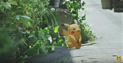 ポケモンGO ピカチュウ 空目に関連した画像-01