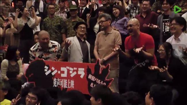 シン・ゴジラ発声可能上映会 島本和彦 庵野秀明に関連した画像-02