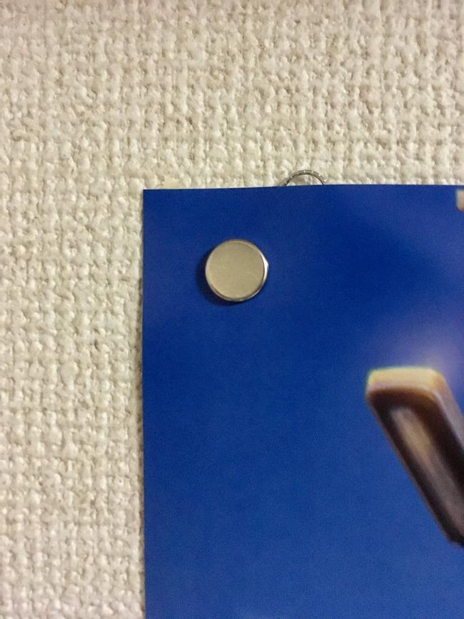 ポスター 画鋲 穴 磁石 クリップ テープ 貼るに関連した画像-03