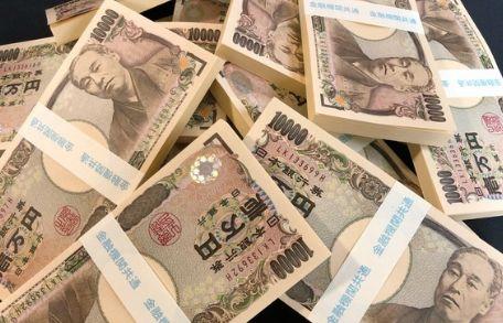 【速報】現金給付、30万円でほぼ決定!
