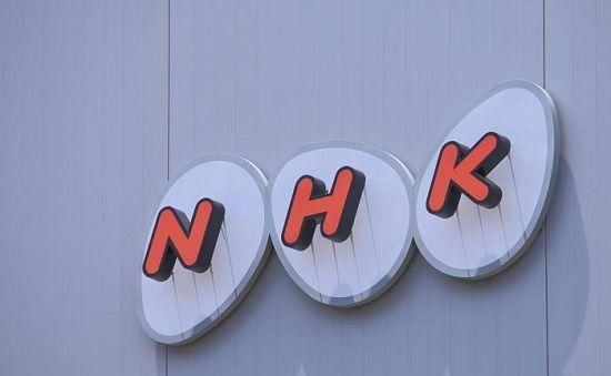 NHKに関連した画像-01