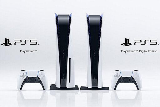 PS5 出荷 1.2億台に関連した画像-01