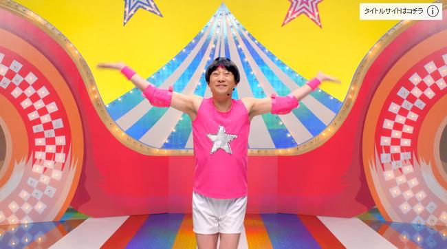 アイドルマスター CM 中居正広 中居くん SMAPに関連した画像-14