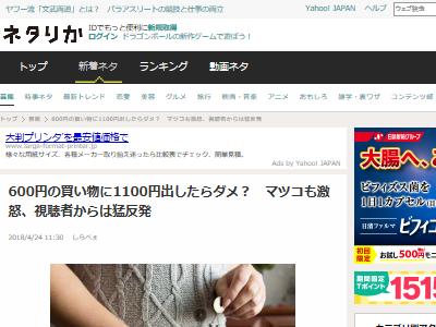 お釣り 小銭 イライラ 店員 500円玉に関連した画像-02